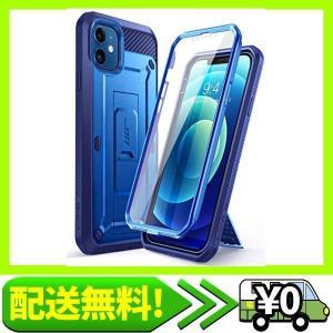 SUPCASE iPhone12 mini/12/12 Pro/12 Pro Max 2020 新しいカバー iPhon・・・|aito-create