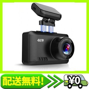 GreenGee ドライブレコーダー Ultra HD 4K 電波障害対策 1200万画素 WIFI SONYセンサー ・・・|aito-create
