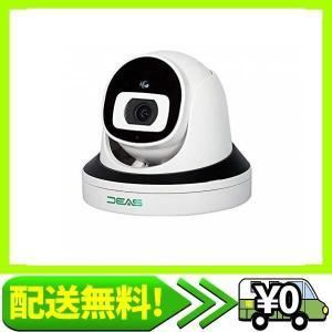 【AI人体感知】防犯カメラ 室内 監視カメラ 1080P poe給電 有線 ペットカメラ 見守りカメラ 暗視カメラ ip・・・|aito-create