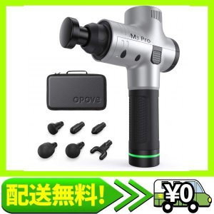 opove M3 Pro 全身リフレッシュ道具 トータルボディケア 14mm振幅 バッテリー交換可能 充電式 日本語取扱・・・|aito-create