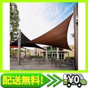 『HELLOOU』日除けシェード 三角シェード オーニングシェード 3*3*4.25m モカ aito-create