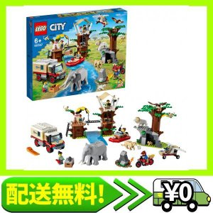 レゴ(LEGO) シティ どうぶつレスキュー基地 60307|aito-create