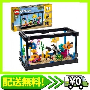 レゴ(LEGO) クリエイター アクアリウム 31122|aito-create