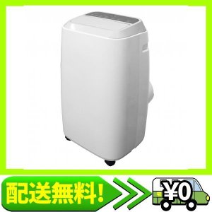 [山善] 移動式 エアコン スポットクーラー (冷風 / 除湿 / 送風) 除湿量28L オートルーバー 風量調節3段階・・・|aito-create