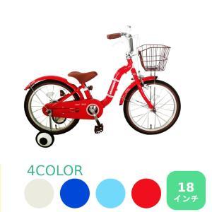アウトレット 補助輪付き 子ども用 自転車 ARCHNESS 18S