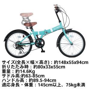 折りたたみ自転車 20インチ シマノ6段変速 ...の詳細画像1