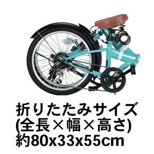 折りたたみ自転車 20インチ シマノ6段変速 ...の詳細画像2