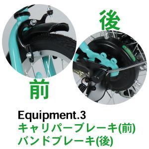 折りたたみ自転車 20インチ シマノ6段変速 ...の詳細画像5