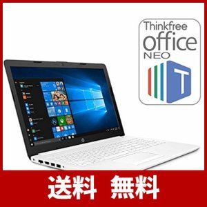 【Officeセット・SSD搭載】HP 15-db0000 Windows10 Home 64bit AMD A4-9125 デュアルコアAPU 8G|aiz