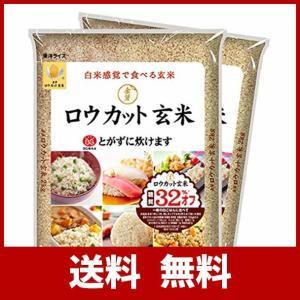 金芽ロウカット玄米(無洗米) 4kg【2kg×2】|aiz