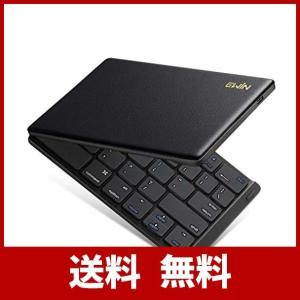 Ewin 新型 Bluetoothキーボード 折りたたみ式 157g 超軽量 薄型 レザーカバー 財布型 ワイヤレスキーボード USB 薄型 IOS/|aiz