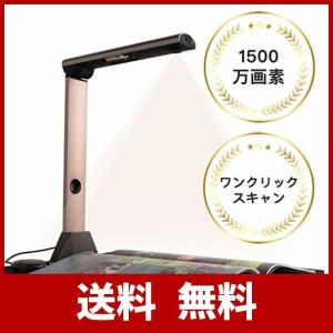 iCODIS スキャナー X7 1500万画素高画質 ドキュメントスキャナー ブックスキャナー 書画カメラA3対応 OCR機能 日本語文章識別 LED|aiz