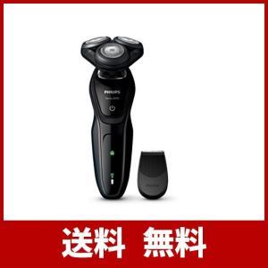 フィリップス 5000シリーズ メンズ 電気シェーバー 27枚刃 回転式 お風呂剃り & 丸洗い可 ...