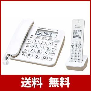 パナソニック RU・RU・RU デジタルコードレス電話機 子機1台付き 迷惑電話対策機能搭載 ホワイト VE-GD25DL-W|aiz