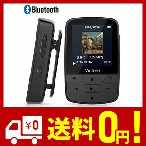 Victure Bluetooth4.1 mp3プレーヤー ミニ クリップ式 HIFI超高音質 デジタルオーディオプレーヤー 歩数計 内蔵8GB 最大|aiz