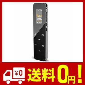 ボイスレコーダー ICレコーダー 録音機 超小型 高音質 長時間録音 MP3 音楽放送 8GB大容量 1536Kbps 内蔵スピーカー A-Bリピート|aiz