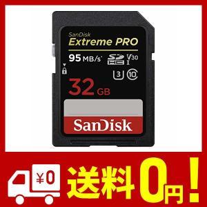 【32GB】 SanDisk サンディスク Extreme Pro SDHC UHS-I U3 V3...