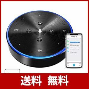 AI音声認識スピーカーフォン eMeet NOTE N1 会議用マイクスピーカー? 高音質ボイスレコーダー ICレコーダー 電話会議録音 音声からテキ|aiz
