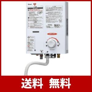 小型湯沸かし器 リンナイ RUS-V561(WH) 5号ガス瞬間湯沸かし器 元止め式 都市ガス13A・12A|aiz
