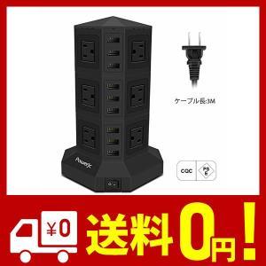 電源タップ 縦型コンセント タワー式 オフィス・会議用 USB急速充電 3m スイッチ付 12口 3層 Powerjc|aiz