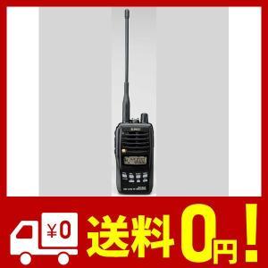 ALINCO アマチュア無線機 144/430MHz ハンディタイプ リチウム充電セット付属 DJ-S57|aiz