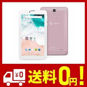 【2019年進化版】YUNTAB 7インチタブレット E706(1GB・16GB Android7.0 SIM対応 3G搭載 GPS/ Bluetoo|aiz