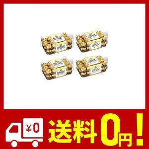 [4箱] フェレロ ロシェ(FERRERO ROCHER) T-30 チョコレート 30粒|aiz