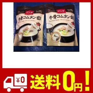 #586539:CJ ダシダ 牛骨コムタンスープ 20g×12個入(240g) ×【2セット】|aiz