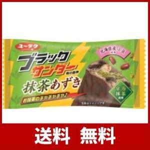 有楽製菓 ブラックサンダー 抹茶あずき 1本×20個|aiz