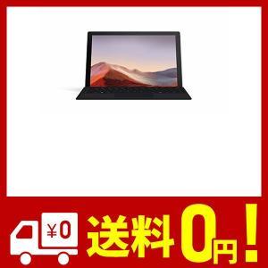 マイクロソフト Surface Pro 7 タイプカバー同梱 [サーフェスPro 7 ノートパソコン] 12.3型 /第10世代 Core-i3 /|aiz