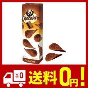 ハムレット チョコチップ36P ミルク|aiz