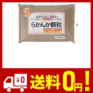 羅漢果顆粒 500g×6個セット【羅漢果工房】|aiz