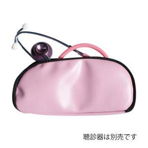 聴診器ケース-ピンク|aizen-shop