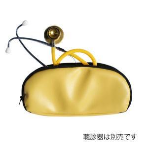 聴診器ケース-イエロー|aizen-shop