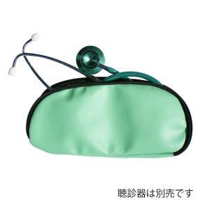 聴診器ケース-グリーン|aizen-shop