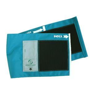 血圧計用部品・パーツ タイコス型ナイロン製カフのみ ティール|aizen-shop