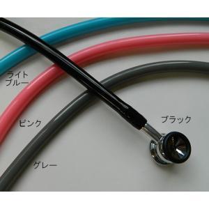 聴診器-新生児用ADスコープ 606ニューボーン-グレーNo606G|aizen-shop