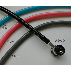 聴診器-新生児用ADスコープ 606ニューボーン-ライトブルーNo606LB|aizen-shop