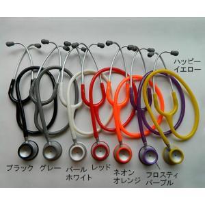 聴診器-ADスコープライトウェイトダブル-ネオンオレンジNo609NO|aizen-shop
