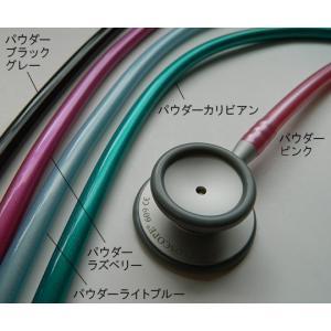 聴診器-ADスコープライトウェイトダブル-パウダーライトブルーNo609PLB|aizen-shop