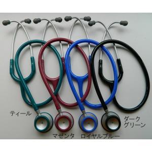 聴診器-ADスコープライトウェイトダブル-ティールNo609TL|aizen-shop