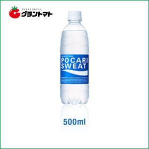 【1ケース】ポカリスエット 500ml×24本 大塚製薬【同梱不可】【送料無料】|aizu-crops