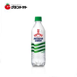 【1ケース】三ツ矢サイダー 500ml×24本 アサヒ【同梱不可】 aizu-crops