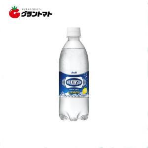 【2ケース】アサヒ ウィルキンソンタンサン レモン (500ml×48本)(炭酸水)【同梱不可】【送料無料】|aizu-crops