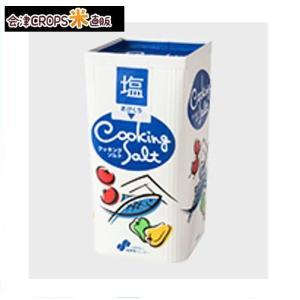 【1ケース】 クッキングソルト (800g×12個入) 塩事業センター 【同梱不可】【送料無料】|aizu-crops
