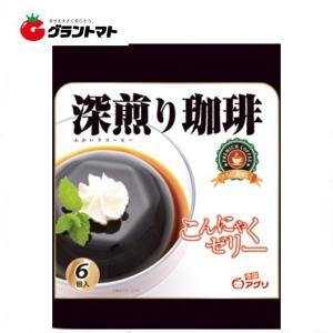 こんにゃくゼリー 深煎り珈琲 (18g 6コ入) 箱売り12袋入 雪国アグリ【同梱不可】|aizu-crops