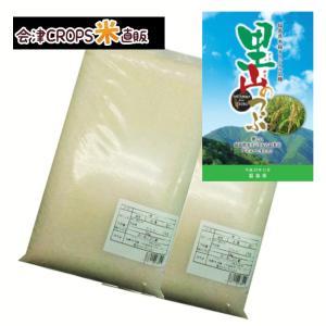 福島県産里山のつぶ  お米 10kg (5kg×2袋) 白米 令和二年産 送料無料 希少品種 通常発送|会津CROPS