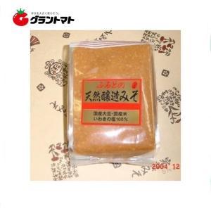 奥州ふるどの みそ 【1ケース】マルマン醸造 ふるどの天然醸造みそ (1kg袋詰×8個)【同梱不可】【送料無料】|aizu-crops