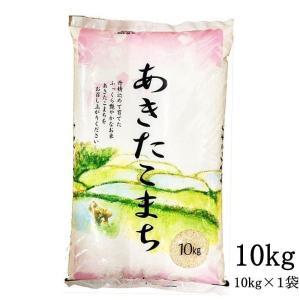 あきたこまち 白米 10kg(5kg×2) 29年産 送料無料 通常発送|aizu-crops