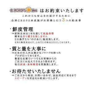 天のつぶ お米 10kg (5kg×2袋) 白米 福島産 30年産 送料無料 通常発送|aizu-crops|05